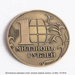 Бизнес сувенирные монеты.