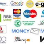 Все о платежных системах