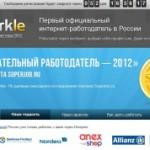 Заработок Workle.ru.