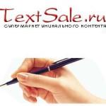 заработок на бирже textsale/