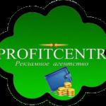 Простой заработок на Profitcentr