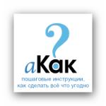 """Реальный заработок на """"акак"""""""