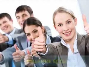 заработок на продаже мастер-классов в интернете