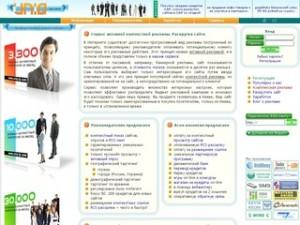 новый заработок в интернете на Uniq-ip.