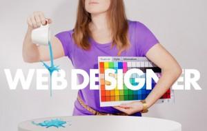 Профессия веб дизайнер работа с хорошим заработком