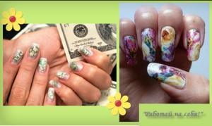 оригинальный бизнес фото на ногтях.