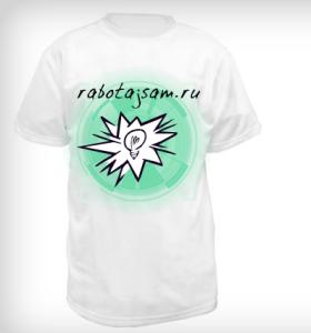 футболки на заказ с надписями