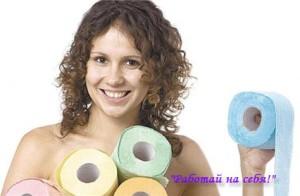 Туалетная бумага – то, что нужно всем