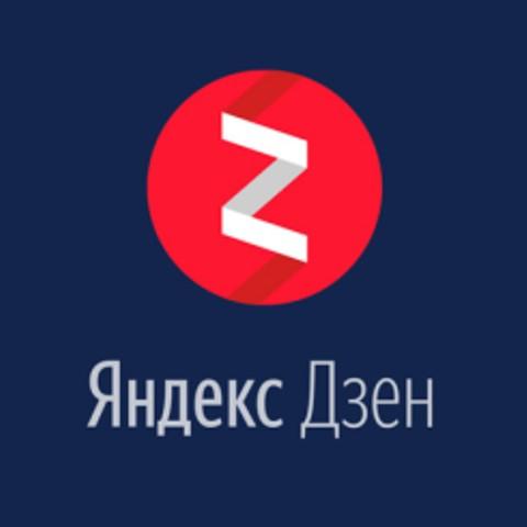 Как Яндекс заработать вам поможет