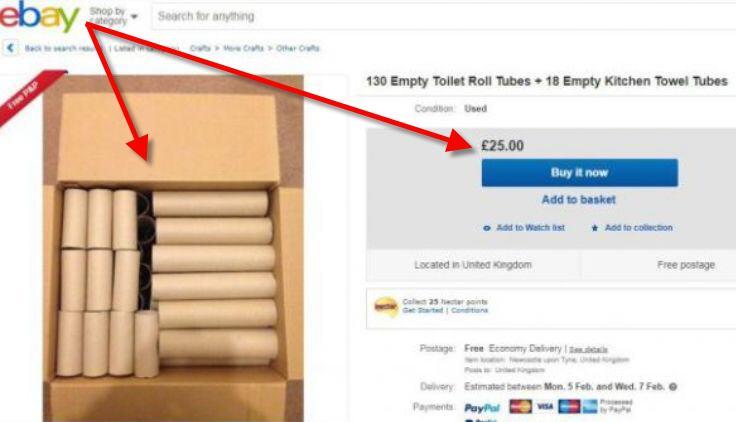 продажа втулок от туалетной бумаги на ебей